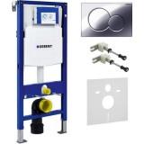 Система инсталляции для унитазов Geberit Duofix UP320 111.300.00.5 с кнопкой смыва хром, шумоизоляци