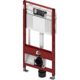 Система инсталляции для унитазов TECE Profil 9300079 для унитазов-биде