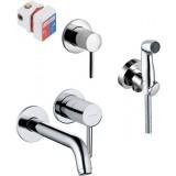 Комплект для ванной Kludi Bozz 382440576 смеситель + гигиенический душ