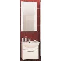 Мебель для ванной Акватон Ария 65 подвесная белая