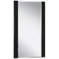 Зеркало Акватон Ария 50x86 1A140102AA950