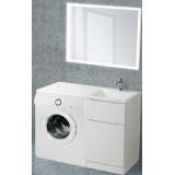 Мебель для ванной BelBagno Lavanderia 120 напольная правая