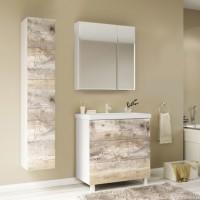 Мебель для ванной Marka One Mix 70Н с 3 ящиками, бетон, push