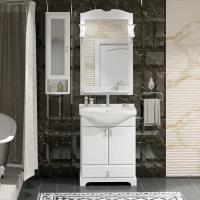 Мебель для ванной Opadiris Клио 65 напольная белая