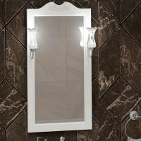 Зеркало Opadiris Клио 51x99 00-00000211
