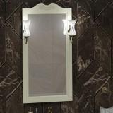 Зеркало Opadiris Клио 51x99 00-00000212
