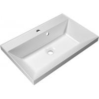 Мебельная раковина BelBagno Marino 70 BB700/450-LV-MR-AST